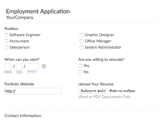 Easy-to-use Membership Application Sample Form - EmailMeForm on job applications online, job search, agreement form, job advertisement, cv form, job openings, contact form, job letter, job vacancy, employee benefits form, cover letter form, job resume, job applications you can print, job payment receipt, job opportunity, job requirements,
